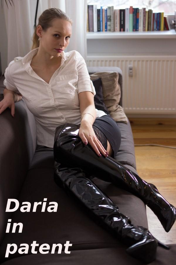 Daria in patent