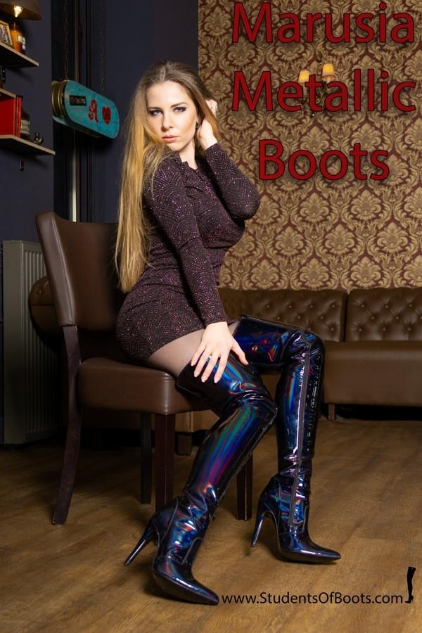 Marusia metallic Boots