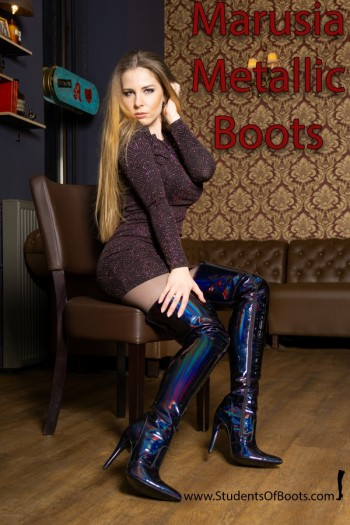 Marusias Metalllic Boots
